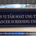 Đơn vị Tầm soát Ung thư - BV Ung bướu Đà Nẵng với các bác sỹ lành nghề, các gói tầm soát đa dạng, chi phí hợp lý, nhân viên niềm nở, nhiệt tình, chu đáo.